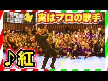 【文化祭歌うま】陰キャ高校生が突然、紅を歌ってみた。。(XJAPAN)