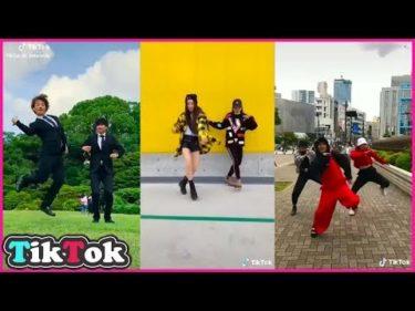 【Tik Tok】レベル高いかっこいいダンス動画集 Part1