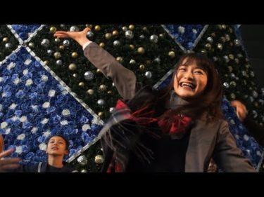 福田愛依『やーっ!ダンス』クリスマスマーケット in 光の街・博多 2019年11月30日【女子高生ミスコン2017‐2018グランプリ】