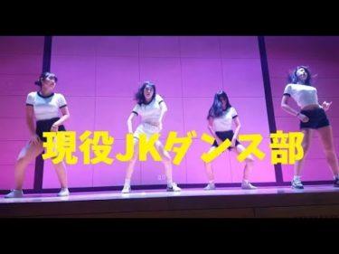 学園祭のダンスに興味ないけど、このチームメンバーがヤバかったので