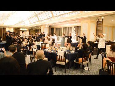 圧巻! こんな余興やりたい!! プロダンサーが二次会の会場中で華やかに踊り出す企画だらけのフラッシュモブ演出! [結婚式新郎サプライズ][記録用ムービー]