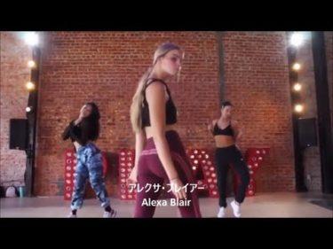 【第4弾】世界トップレベルの女性ダンサーまとめ ~LA Female Dancers p4~