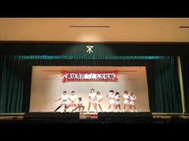 2020/1/26東住吉区こども文化祭#dance#kidsdacnce#Osaka