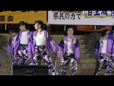 嘉手納高校ダンス部 沖縄の高校対抗ダンスバトル(越来城下町まつり)