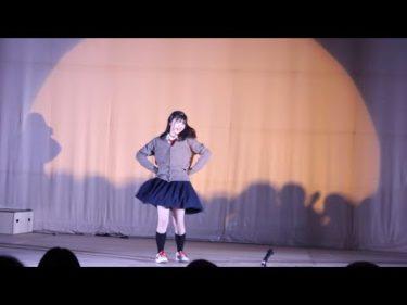 【文化祭】ダンス 踊ってみた 金曜日のおはよう【陰キャ】