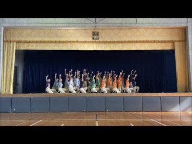 湘南高校ダンス同好会 予餞会 2020