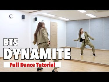 [TUTORIAL] BTS(방탄소년단) 'Dynamite' フル振り付け解説 & 反転バージョン🕺🏻BTSの新曲をマスターしよう!| Yu Kagawa