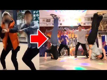 TIKTOKでヤンキーがよく踊ってるダサいダンス世界一のダンサーが超カッコよくした