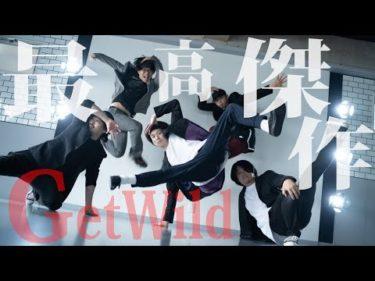 Get Wild史上最高!カッコ良すぎるシティハンター/CITY HUNTER dance Choreography