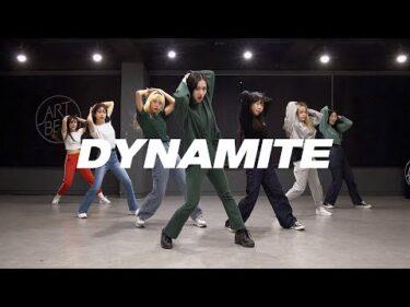 방탄소년단 BTS – Dynamite (Girls ver.) | 커버댄스 Dance Cover | 거울모드 Mirror mode | 연습실 Practice ver.
