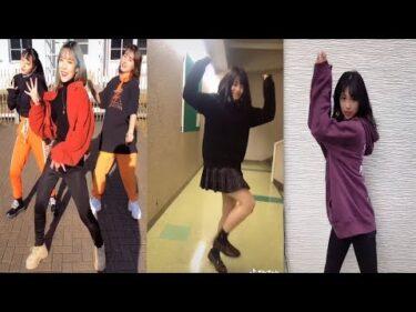 【Tik Tok Dance】流行ダンス♢流行りのダンス集めてみた #0328