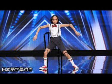 【和訳】素晴らしい発想とダンス、11歳のノア   AGT 2020